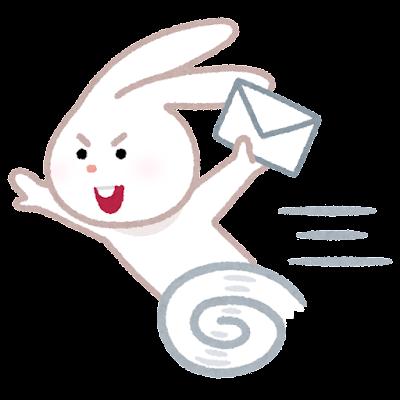 足の早いウサギがメールを運ぶのイラスト
