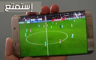 ثلاثة تطبيقات لمشاهدة جميع قنوات bein sports وقنوات عالمية أخرى وعربية على هاتفك