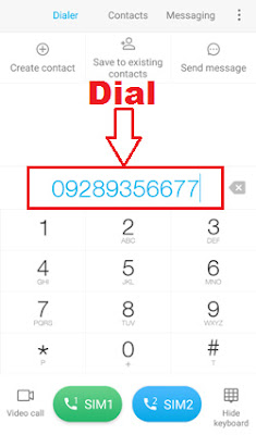 How To Check Dena Bank Account Balance By Missed Call