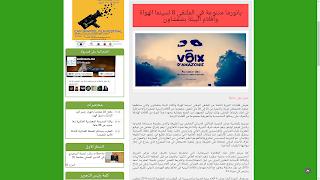 http://sadanews.ma/news.php?extend.3867