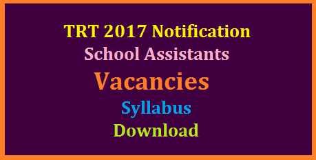 TRT 2017 Notification to Recruit SA School Assistant Posts Qualifications Syllabus Download-TSPSC Telangana DSC Notification 2017 Eligibility criteria Syllabus Educational Qualifications for SA  School Assistants Telugu Hindi English Mathematics Physical Science Bio Science Social Studies. Telangana Public Service Commission inviting Online Applications for the Post of School Assistant in Telangana School Education Department of Telangana Government. Aspirants who are meeting with the required Educational Qualifications may visit TSPSC Official Website and Apply Online whithin given Schedule in the Notification | Syllabus for the concern SA Posts given in the detailed Notification by Telangana State Public Service Commission How to Apply Online Required Documents Schedule Fee particulars trt-2017-notification-to-recruit-sa-school-assistants-syllabus-vacancies-qualifications-download