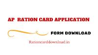 Ap_Ration_Card_Application_Form_Download