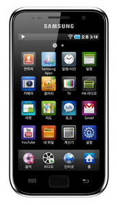 Samsung Galaxy Player (YP-GB1) confirmed to be introduced at CES 2011