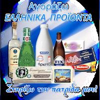 http://oxigon.blogspot.de/2015/07/blog-post.html