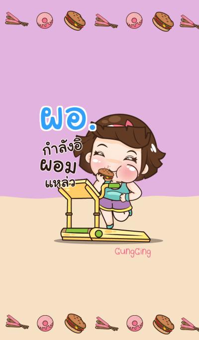 POROR aung-aing chubby_S V01
