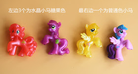 Blind Bag Wave 16 My Little Pony