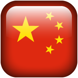 China Proxy List