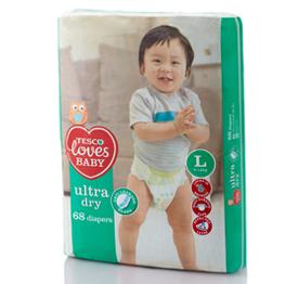 Diapers murah tapi berkualiti