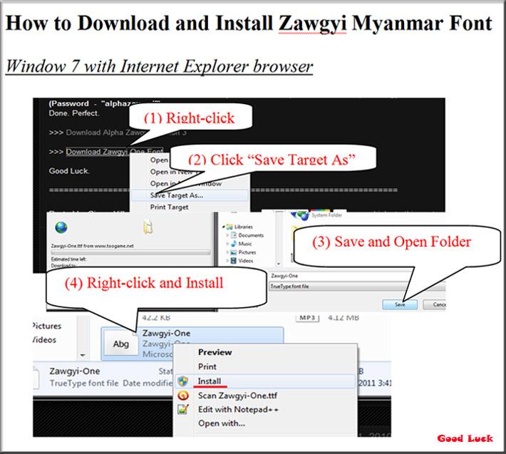Myanmar zawgyi fonts free download.