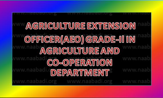 TSPSC Recruitement - 851 Agriculture Extension Officer(AEO) Grade-II In Agriculture and Co-operation Department