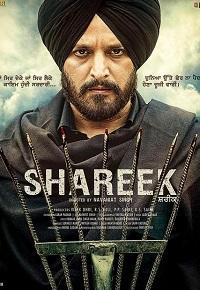 Watch Shareek Online Free in HD
