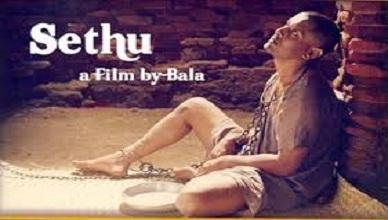 Sethu Movie Online