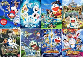 Kaset Film Kartun Doraemon Movie, Film Kaset Film Kartun Doraemon Movie, Jual Film Kaset Film Kartun Doraemon Movie Laptop, Jual Kaset DVD Film Kaset Film Kartun Doraemon Movie, Jual Kaset CD DVD FilmKaset Film Kartun Doraemon Movie, Jual Beli Film Kaset Film Kartun Doraemon Movie VCD DVD Player, Jual Kaset DVD Player Film Kaset Film Kartun Doraemon Movie Lengkap, Jual Beli Kaset Film Kaset Film Kartun Doraemon Movie, Jual Beli Kaset Film Movie Drama Serial Kaset Film Kartun Doraemon Movie, Kaset Film Kaset Film Kartun Doraemon Movie untuk Komputer Laptop, Tempat Jual Beli Film Kaset Film Kartun Doraemon Movie DVD Player Laptop, Menjual Membeli Film Kaset Film Kartun Doraemon Movie untuk Laptop DVD Player, Kaset Film Movie Drama Serial Series Kaset Film Kartun Doraemon Movie PC Laptop DVD Player, Situs Jual Beli Film Kaset Film Kartun Doraemon Movie, Online Shop Tempat Jual Beli Kaset Film Kaset Film Kartun Doraemon Movie, Hilda Qwerty Jual Beli Film Kaset Film Kartun Doraemon Movie untuk Laptop, Website Tempat Jual Beli Film Laptop Kaset Film Kartun Doraemon Movie, Situs Hilda Qwerty Tempat Jual Beli Kaset Film Laptop Kaset Film Kartun Doraemon Movie, Jual Beli Film Laptop Kaset Film Kartun Doraemon Movie dalam bentuk Kaset Disk Flashdisk Harddisk Link Upload, Menjual dan Membeli Film Kaset Film Kartun Doraemon Movie dalam bentuk Kaset Disk Flashdisk Harddisk Link Upload, Dimana Tempat Membeli Film Kaset Film Kartun Doraemon Movie dalam bentuk Kaset Disk Flashdisk Harddisk Link Upload, Kemana Order Beli Film Kaset Film Kartun Doraemon Movie dalam bentuk Kaset Disk Flashdisk Harddisk Link Upload, Bagaimana Cara Beli Film Kaset Film Kartun Doraemon Movie dalam bentuk Kaset Disk Flashdisk Harddisk Link Upload, Download Unduh Film Kaset Film Kartun Doraemon Movie Gratis, Informasi Film Kaset Film Kartun Doraemon Movie, Spesifikasi Informasi dan Plot Film Kaset Film Kartun Doraemon Movie, Gratis Film Kaset Film Kartun Doraemon Movie Terbaru Lengkap, Update Film Laptop K