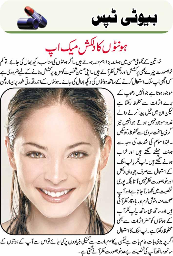 Makeup Karne Ka Tarika Hindi Mai U2013 Saubhaya Makeup