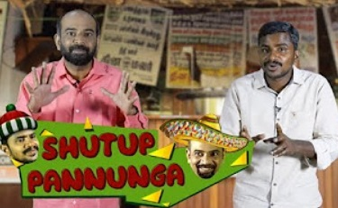 Shut Up Pannunga | Festival celebrations Then and Now!