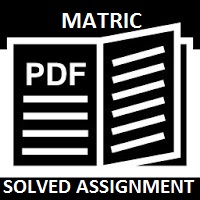 matric aiou solved assignment download free