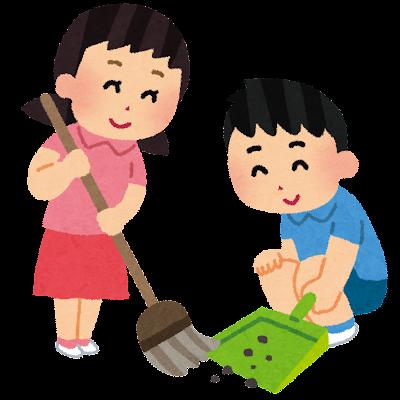 掃除をしている子供たちのイラスト