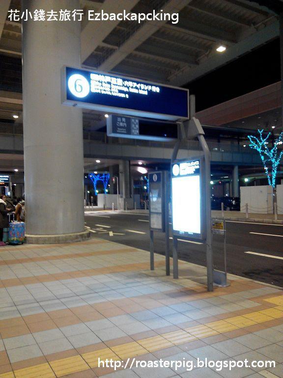 關西空港往京都大阪機場巴士站分佈+時間表 - 花小錢去旅行