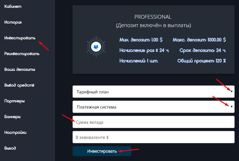 Регистрация в NvoTrade 3