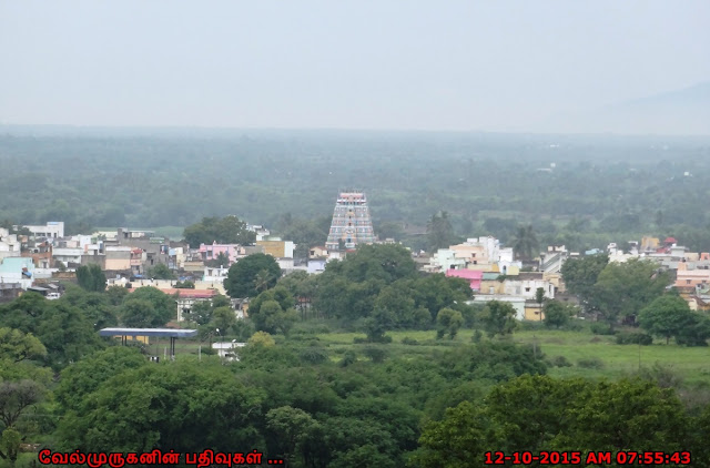 Chettikulam Perambalur District