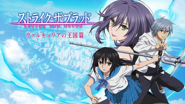 Strike The Blood - Daftar Rekomendasi Anime Action Romance Terbaik