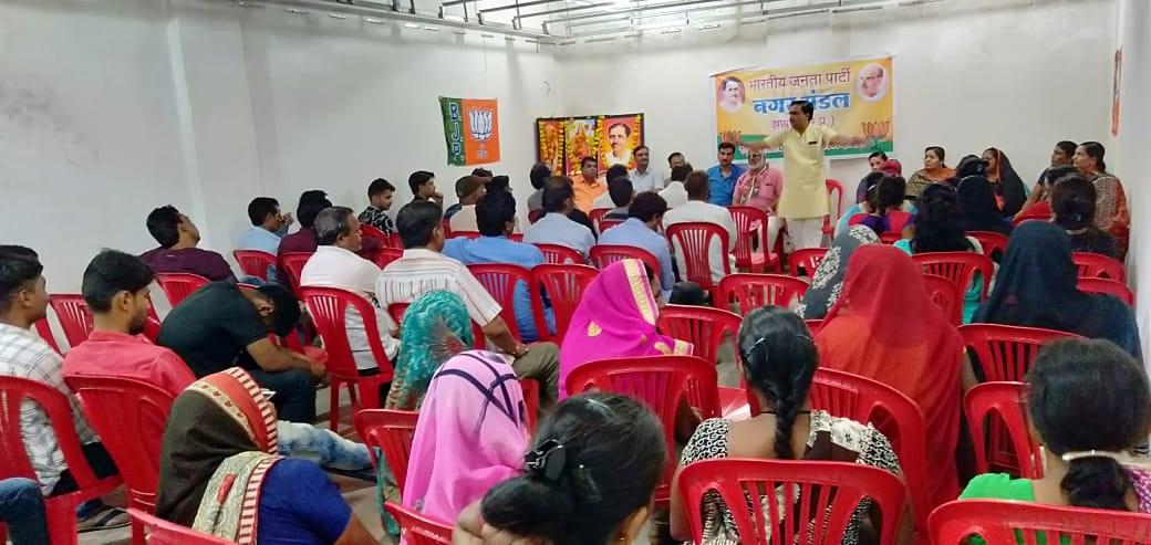 Jhabua News-4 सितम्बर को जिला मुख्यालय पर होगा भाजपा का  विधानसभा स्तरीय वृहद सम्मेलन