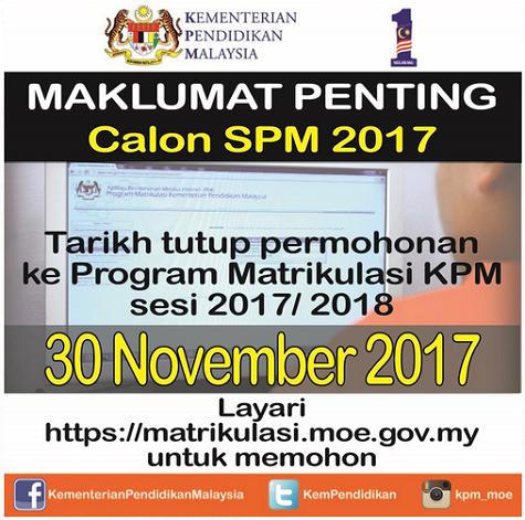 Pendaftaran online matrikulasi KPM dan syarat kemasukan matrikulasi