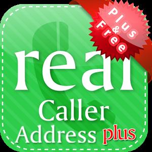 تحميل برنامج real caller plus للاندرويد