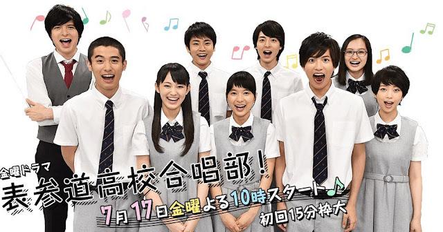 Download Dorama Jepang Omotesando Koukou Gasshoubu! Batch Subtitle Indonesia