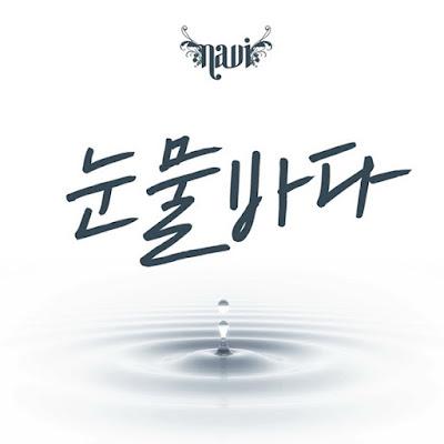 Navi (나비) – Sea Of Tears