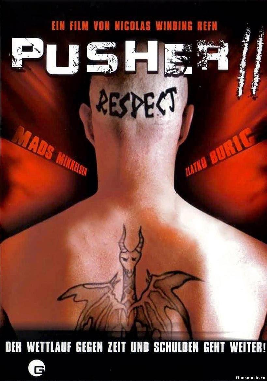 Pusher 2 (2004) Dvdrip ταινιες online seires xrysoi greek subs