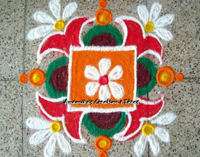 Beautiful Pongal Rangoli Design