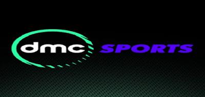 تردد قناة DMC دي ام سي الرياضية الناقلة لمباريات الدوري المصري الممتاز علي النايل سات 2018