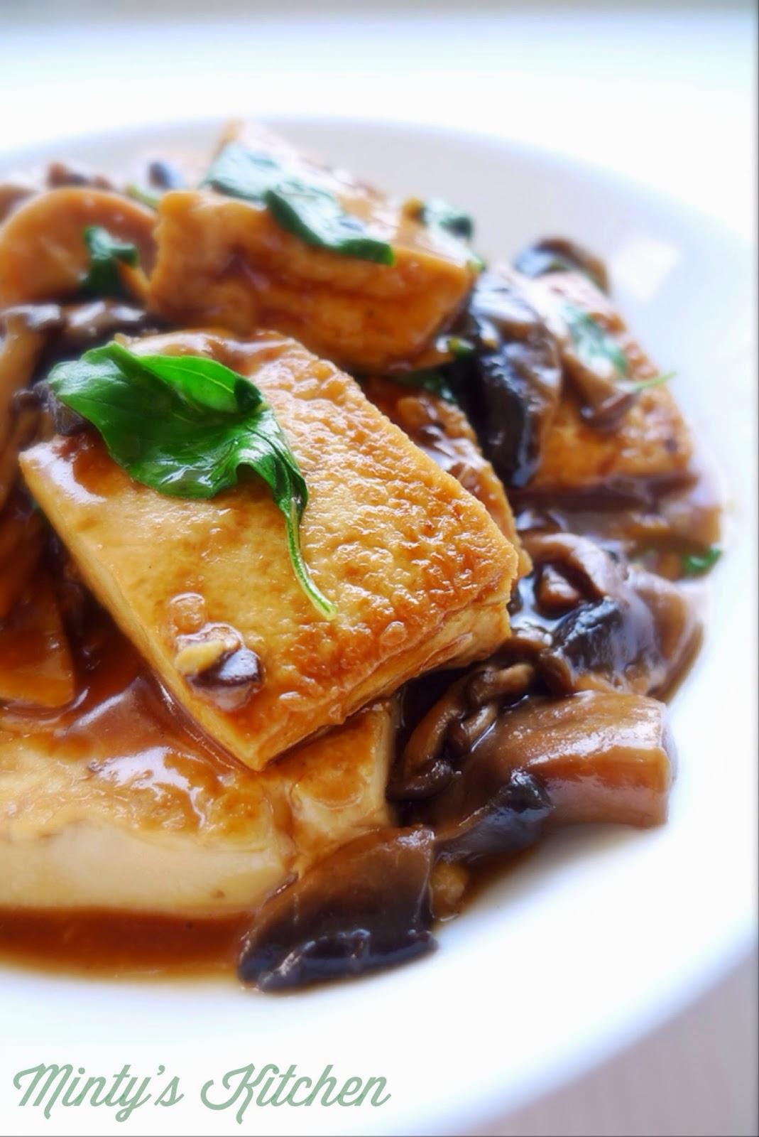 Braised Tofu and Mushroom With  Basil