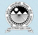 HP PAT-2017 Application forms for diploma courses