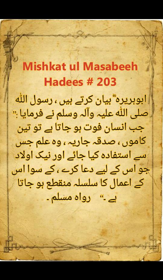 Hadith from Mishkat