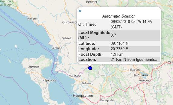 Θεσπρωτία: Σεισμική δόνηση ξύπνησε τους κατοίκους