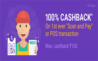 phonepe scan and pay offer