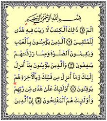 New crescent start fasting   quran.