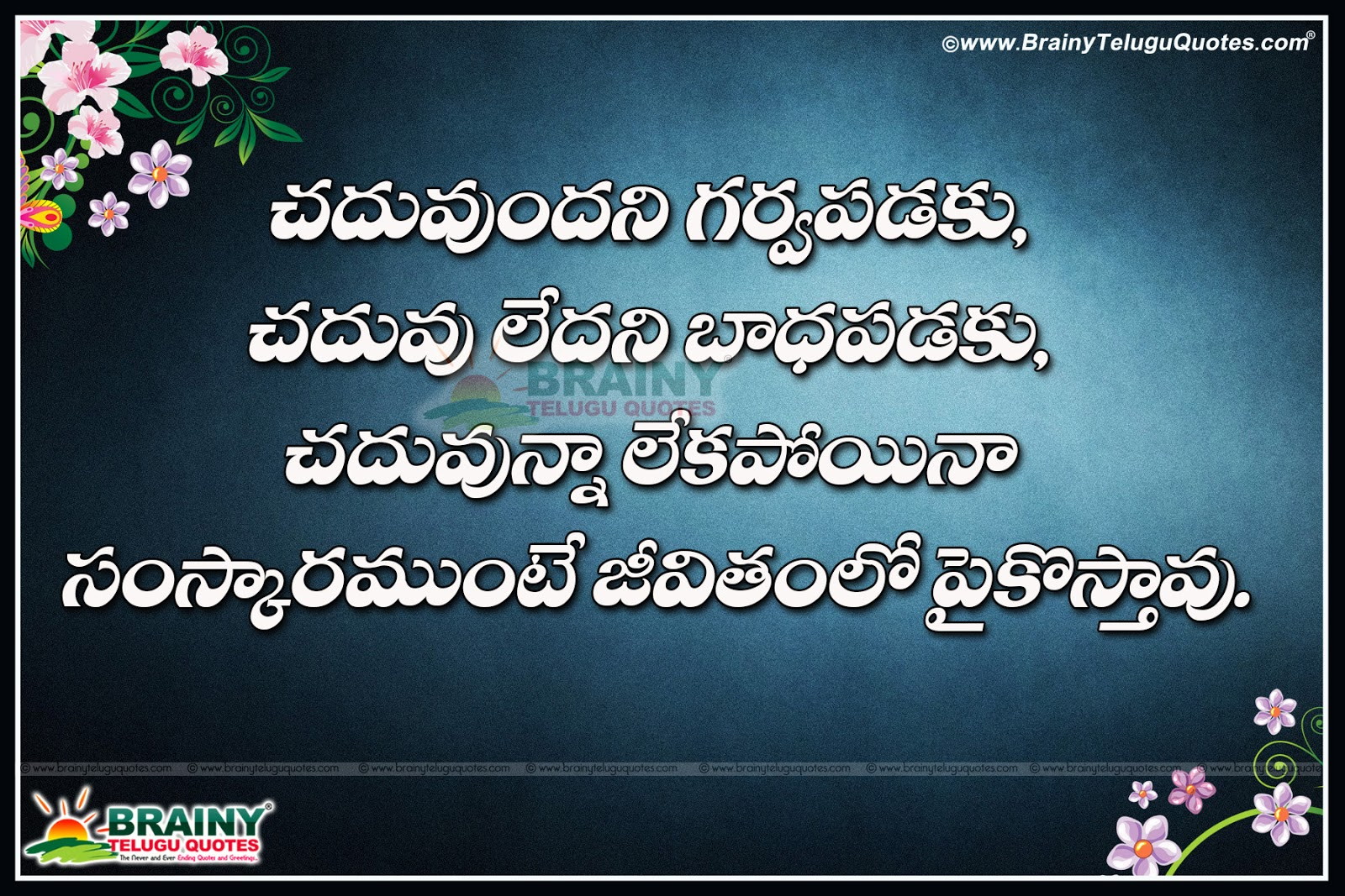 Pictures Of Leadership Qualities Quotes In Telugu Kidskunstfo