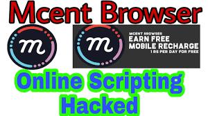 Mcent browser refer hack 2019 - Tricks Hk Tech