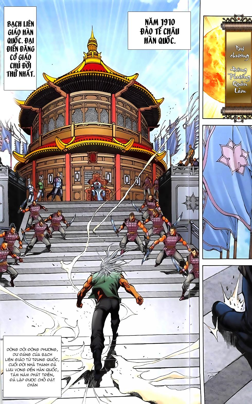 Hoàng Giả Chi Lộ Chap 1.1 - Next Chap 2
