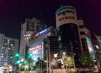 釜山Home Plus