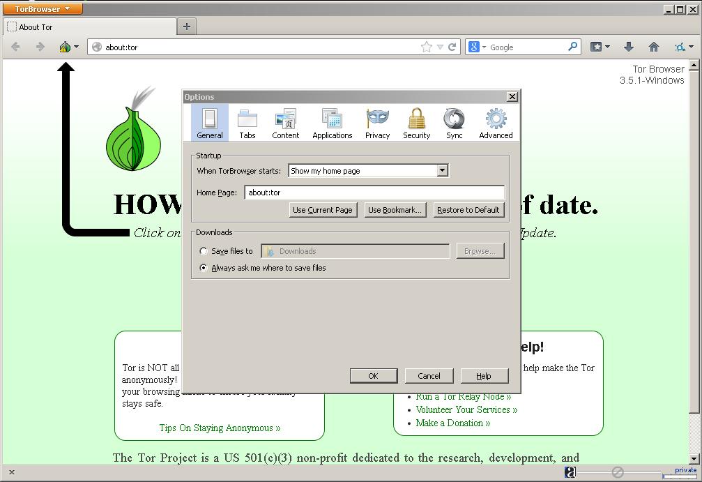 Как ускорить загрузку видео в tor browser гирда skachat besplatno tor browser hydraruzxpnew4af