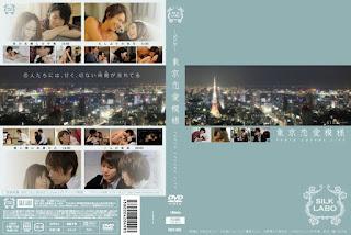 SILK-003 Tokyo Love Pattern