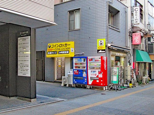上野昭和通りのフジコインロッカールーム