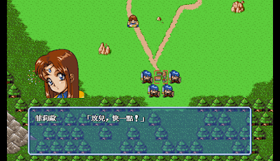 【Dos】古大陸物語1+遊戲攻略,Farland Story!