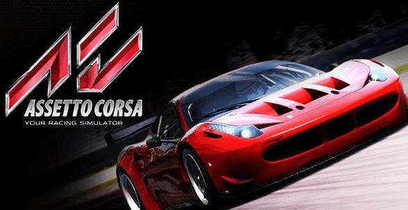 تحميل لعبة Assetto Corsa الجديدة برابط مباشر وحجم مناسب مجانا