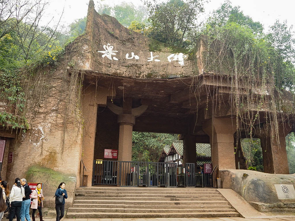 Giant Buddha of Leshan, China entrance