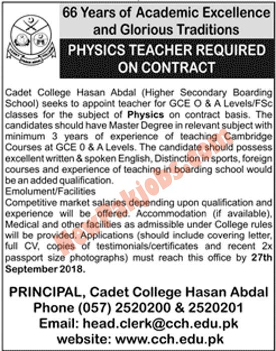 Cadet College Hasan Abdal Announced jobs